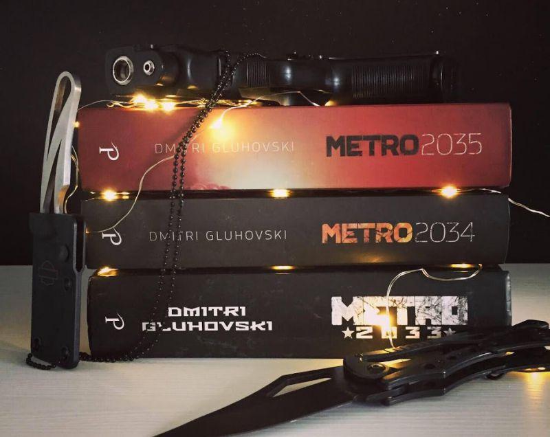 Dmitri Gluhovski Metro Serie